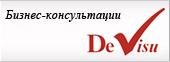 http://acf.ua/wp-content/uploads/2016/03/De-visu_768x234.jpg