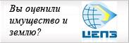 http://acf.ua/wp-content/uploads/2012/04/banner4uk.jpg