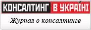 https://acf.ua/wp-content/uploads/2011/09/banner5.jpg